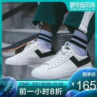 PONY周笔畅同款经典款Top Star复古鞋休闲男女鞋情侣鞋81W1TS01