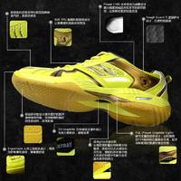 BESTRAY Ti100 羽毛球鞋