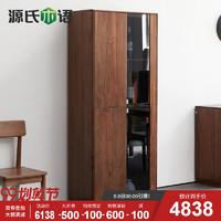 源氏木语实木靠墙酒柜黑胡桃木带玻璃落地展示柜现代简约客厅柜子