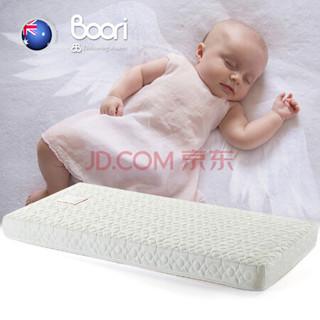 历史低价 : Boori 澳洲 婴童床弹簧床垫 婴儿床席梦思 1320*700*120 白色