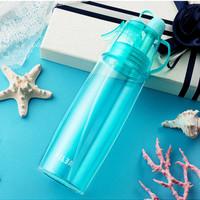 物生物喷雾随手杯女便携创意水杯子夏天学生家用儿童塑料运动水壶580ml