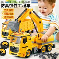 儿童玩具拼装工程车惯性小汽车挖掘机运输车DIY模型男孩礼物 大号拼装挖掘机
