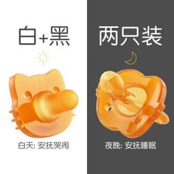 皇嗣(HUANGSI)婴儿安抚奶嘴新生儿超软硅胶