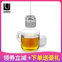 双11狂欢 : umbra 泡茶滤网器