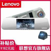 联想行车记录仪高清前后双录像360全景前置后置1080P汽车夜视摄像