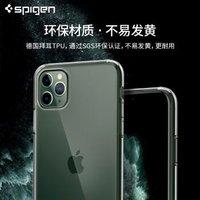 Spigen 苹果11系列手机壳透明硅胶防摔软壳手机保护套 *3件