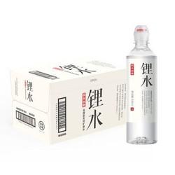 农夫山泉 含锂型饮用天然矿泉水535ml*24瓶 整箱 *4件