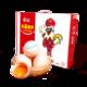 京东PLUS会员:晋龙 鲜鸡蛋 六无蛋 30枚 礼盒装 9.9元包邮(2人拼购,需用券)