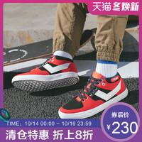PONY波尼男鞋夏季透气休闲滑板鞋Atop耐磨运动鞋83M1AT03