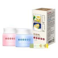 小浣熊 (儿童防护早霜 30g+滋养晚霜 30g+送儿童唇膏 30g)