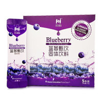 恒安嘉盛 蓝莓甄饮蓝莓汁(PLUS会员专享价) *4件