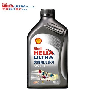 Shell 壳牌 超凡喜力CSL 全合成机油  5W-30 1L *2件