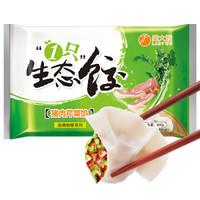 吴大嫂 经典牧歌系列水饺 猪肉芹菜 800g  40只