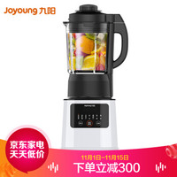九阳 Joyoung破壁机多功能家用预约加热破壁料理机 L18-Health66