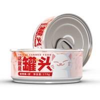 babypet 北鼻派  猫罐头(金枪鱼+明虾)170g*12罐