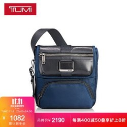 TUMI/途明官方旗舰店Alpha Bravo男士商务休闲单肩斜挎包
