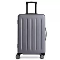 MI 小米 90分 铝框旅行箱 24寸 +凑单品