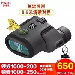 日本宾得双筒望远镜(虫虫镜)蝴蝶镜高清高倍(微距对焦)博物馆画展演唱会动物园成人学生礼物 6.5x21