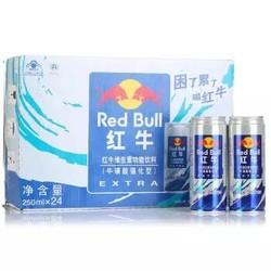 Red Bull 红牛 强化型 维生素功能饮料 250ml*24