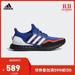 阿迪达斯官网adidas UltraBOOST 2.0男女鞋跑步运动鞋EF2901 如图 40.5