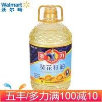 多力 葵花籽油 每日限购8件 4L *5件+凑单品