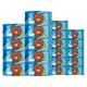 Kleenex 舒洁 IP款湿厕纸 40片9包+10片*11包 *4件 214.84元包邮(需用券,合53.71元/件)