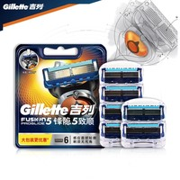 补贴购 : Gillette 吉列 锋隐致顺 刀头套装 6刀头 *3件