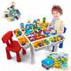 万高(Wangao)积木桌子 可增高送玩具 198元