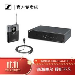 森海塞尔(Sennheiser) XSW1-ME2 舞台无线麦克风套装 电容领夹话筒xsw 1 黑色 D频