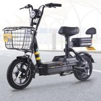 SUNRA 新日 11-20AH 电动自行车