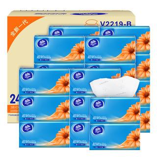 有券的上 : Vinda 维达 超韧抽纸 3层150抽*24包 *2件