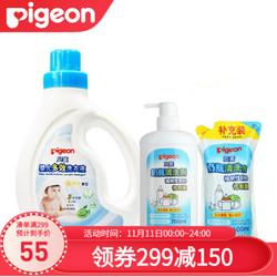 pigeon 贝亲 婴儿多效洗衣液 奶瓶清洁剂套装 1.2L+700ml+600ml *3件