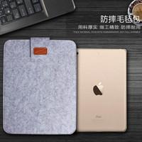 不梵 苹果iPad内胆包
