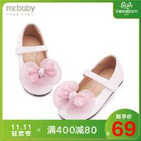 mrbaby儿童单鞋女 2019春秋新款小童白色软底童鞋女童皮鞋 公主鞋