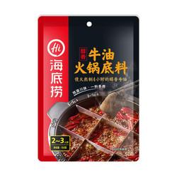 海底捞 火锅调料 醇香牛油火锅底料 麻辣味150g *8件