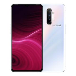 12期免息 : realme X2 Pro 智能手机 8GB+256GB 月神白