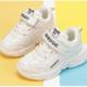 BOBDOG 巴布豆 儿童运动鞋 *4件 137元包邮(需用券,合34.25元/件)