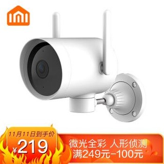 小白创米 摄像头 监控家用无线网络摄像机室内室外远程视频360度高清防水夜视 户外云台N2 *2件