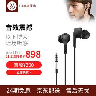 B&O PLAY beoplay H3 bo有线入耳式线控低音手机耳机耳麦 黑色