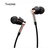 1MORE/万魔 E1001三单元圈铁耳机HiFi音乐入耳式手机线控通话耳麦