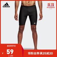 阿迪达斯官网adidas INF EC3S LL BX男装游泳运动平角泳裤BP9503 如图 M