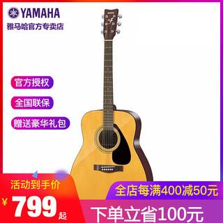 YAMAHA 雅马哈 F310 民谣吉他木吉他 圆角 41寸 (原色)