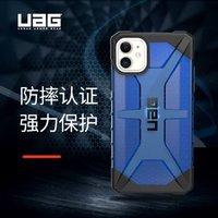 UAG 苹果2019款6.1英寸屏手机 iphone 11保护壳钻石系列,透明蓝 *3件
