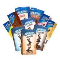 OREO 奥利奥 零食大礼包10包装 巧克力夹心饼干巧轻脆巧心结巧克卷组合