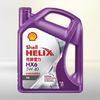 瓜子养车 壳牌HX6 5W-30 4L机油 半合成小保养套餐(含材料和施工工时费)