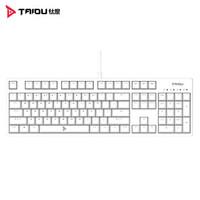 历史低价 : TAIDU 钛度 召唤师 TKM320 电竞机械键盘 104键 黑/茶/青轴