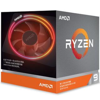 AMD 锐龙Ryzen7 R7  2700X(8核16线程)