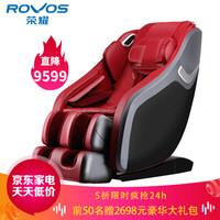 荣耀(ROVOS)荣耀E6701深酒红轻悦智能家用按摩椅