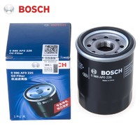 BOSCH 博世 0986AF0225 机油滤芯清器 适配本田车系