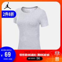 AIR JORDAN 743042 女子T恤  *3件